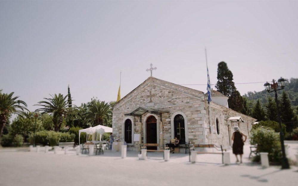 Βάπτιση στην Θάσο Αγιος Νικόλαος